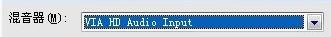 拍大师官方下载v8.0.6.0 官方最新版_wishdown.com