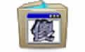 傻瓜安装向导模版编译器 V4.7 最新版