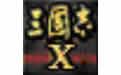 三国志10威力加强版修改器 v1.20 免费版