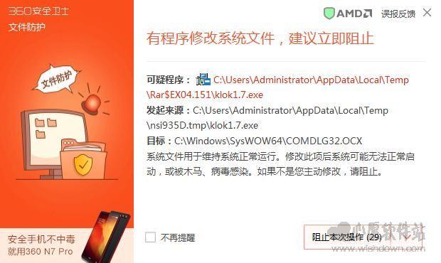 欢乐家庭卡拉OKv1.7.2官方最新版_www.rkdy.net