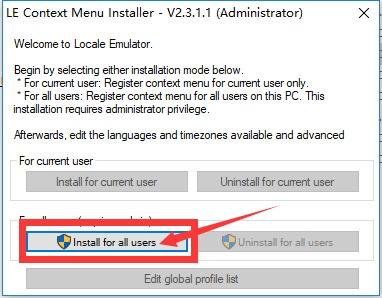 Locale Emulator(日文游戏乱码转换工具)V2.4.0.0 官方版_wishdown.com