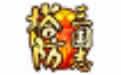 小白qq塔防三国志辅助 v6.0官方最新版