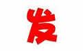 小宝QQ群发器 v1.2.0 发语音版