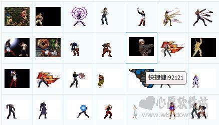 经典搞笑的QQ表情包(包含1500多个表情)_www.rkdy.net