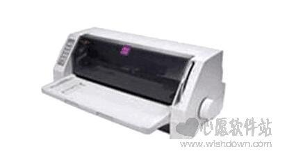 联想dp600e打印机驱动 v1.2官方版