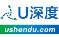u深度u盘启动盘制作工具 v5.0.18.123 UEFI官方版