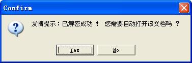 GLSCC-Y解密完成
