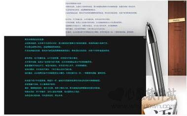 语思写作软件 v1.2绿色版