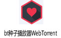 bt種子播放器WebTorrent v1.4.15官方版