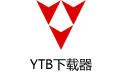 YTB下载器 V6.10.8修正汉化版