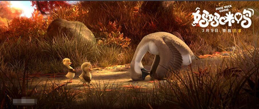 妈妈咪鸭1080p高清国语_wishdown.com