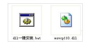 战地4 丢失MSVCP110.DLL修复软件 最新版