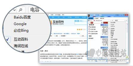 千亿词霸桌面版v2.9.2官方版_wishdown.com