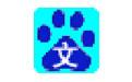 百度文库下载器超级版 v1.8 免费版