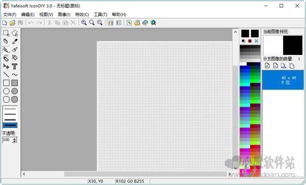 IconDIY(图标制作软件)v3.1 中文版_wishdown.com