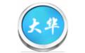 数擎大华监控录像恢复软件 v10 官方免费版