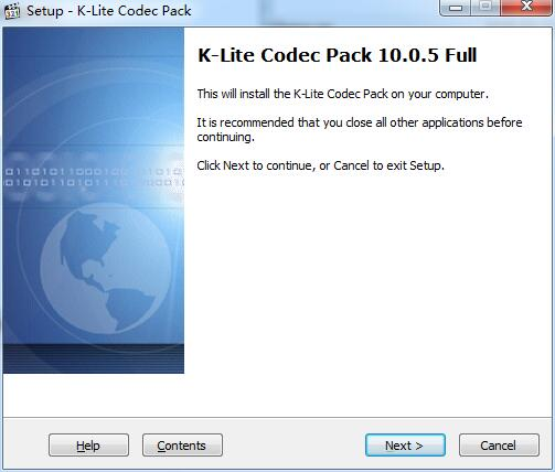 万能解码器 v10.0.5免费版
