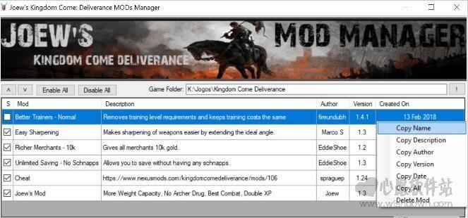 天國:拯救mod管理器 v.10綠色版