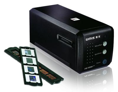 紫光FS7200 ICE扫描仪驱动 2018最新版