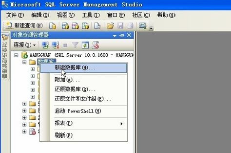sql server 2012下载 SQL Server 2012下载32 64位中文版