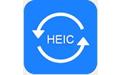 苹果HEIC图片转换器 v1.0.1 官方版