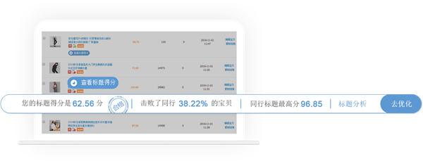 千里眼卖家助手v1.1.3官方版_wishdown.com