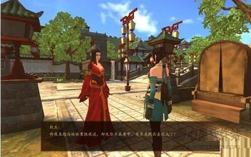 古剑奇谭剧情视角修改器 v1.1绿色版