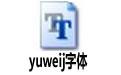 yuweij字体 简体