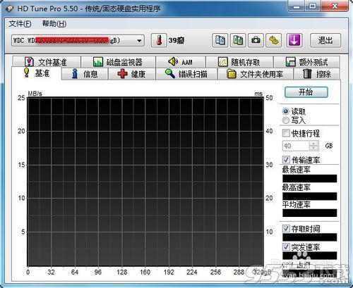 HD Tune Pro(硬盘测试软件)v5.7 汉化版_wishdown.com