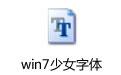win7少女字体 官方最新版