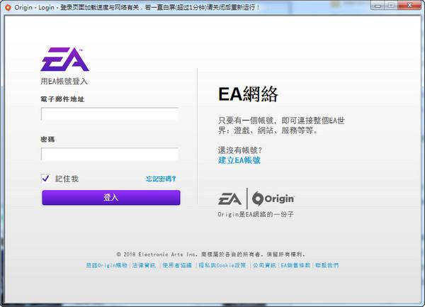 Origin游戏下载助手 v1.7 绿色版