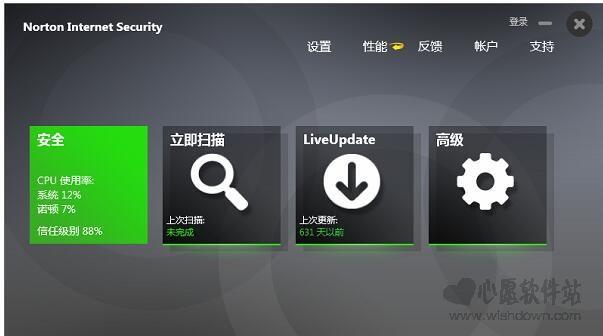 诺顿杀毒软件企业版v22.5.2.15_wishdown.com