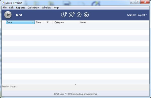 OfficeTime(工作时间记录软件) v1.8.2免费版