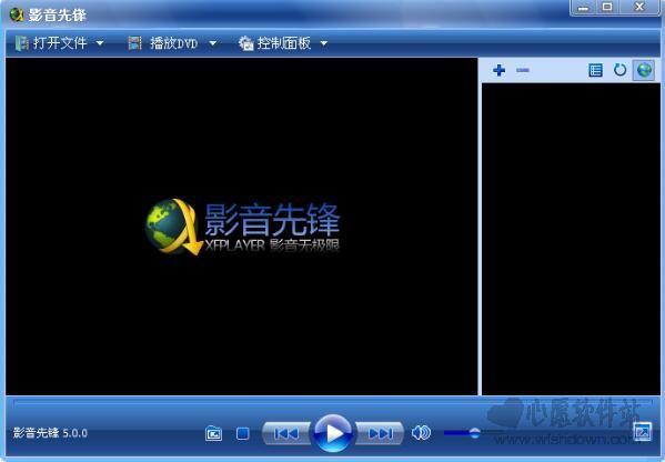 影音先锋xfplay影音无限极v5.0 无限制特别版_wishdown.com