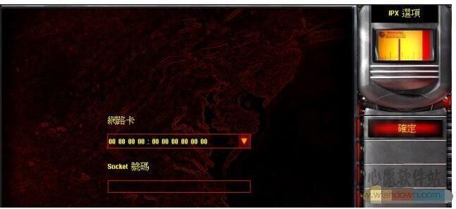 红色警戒2联机补丁 (支持win10)