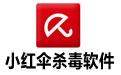 小红伞杀毒软件(Avira Antivirus Pro) 2018中文免费版