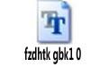 fzdhtk gbk1 0 免费版