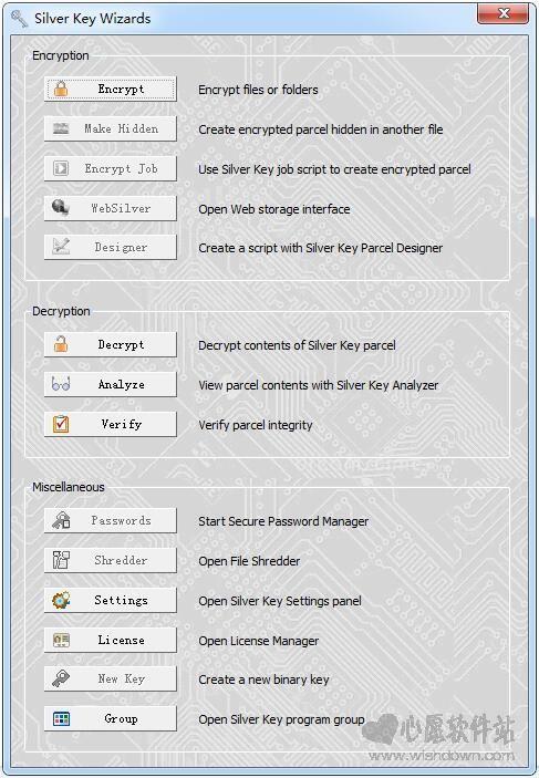 Silver Key_文件加密软件 v5.0 官方版