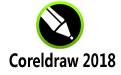 Coreldraw 2018(图像编辑软件) 64/32bit中文版软件下载(CDR 2018)