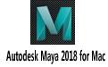 Autodesk Maya 2018 for Mac 中文免费版