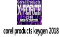 corel products keygen 2018 (限时下载)
