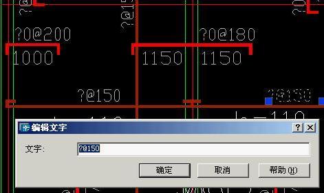 HZDX.SHX字体(附安装说明)_wishdown.com