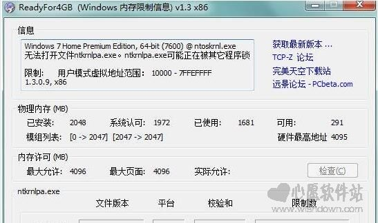 readyfor 4gb 最新版v1.3 绿色免费版 附使用方法_wishdown.com