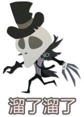 第五人格斗图搞笑表情包2018最新版_wishdown.com
