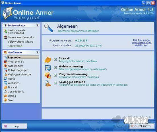Online Armor Free(网络安全工具)V5.5.0.1543 英文安装版_wishdown.com