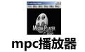 mpc播放器 三月鳥DIY版
