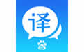 百度翻译 v7.7.0 安卓版