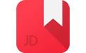 京东阅读客户端ipone版 V4.2.3 官方最新版