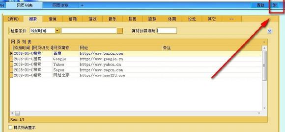 AH名片簿(通讯录/名片管理软件)v4.01 免费版_wishdown.com