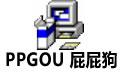 PPGOU 屁屁狗 V3.1.3 官方安装版
